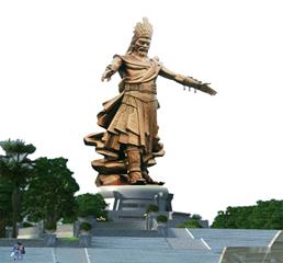 History of King Hung