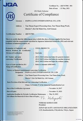 JIS Mark Scheme Certificate of Compliance
